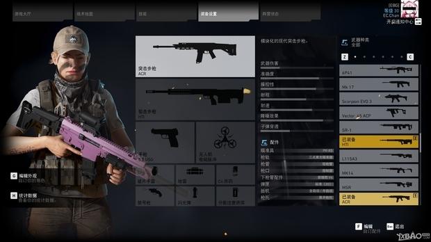 《幽灵行动:荒野》武器配件搭配建议及属性图文详解
