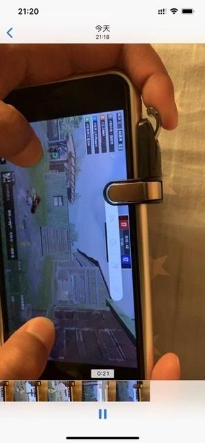 苹果手机更新系统13、玩吃鸡射击时老是出现这个怎么关掉