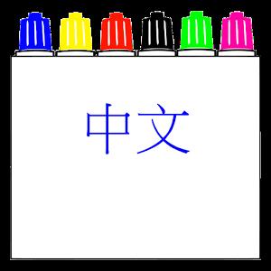 國慶節白板報設計