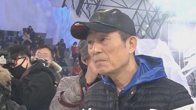 《每日文娱播报》20170212张艺谋秒变表情包