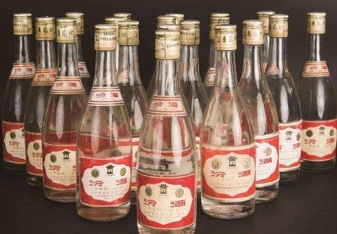 汾酒集团和汾酒股份公司那个是正宗汾酒。