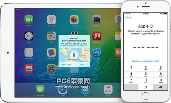 iOS9双因素认证