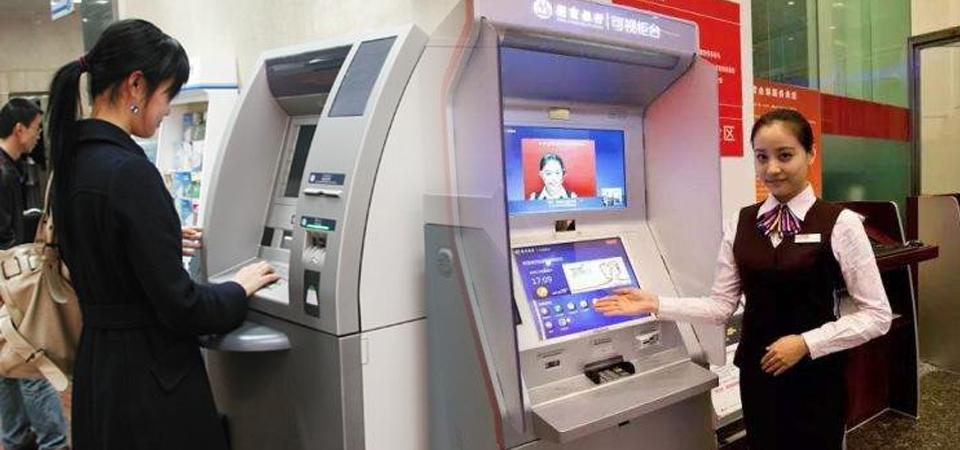 为什么银行总让客户在ATM上取款?看完终于明白其中猫腻!