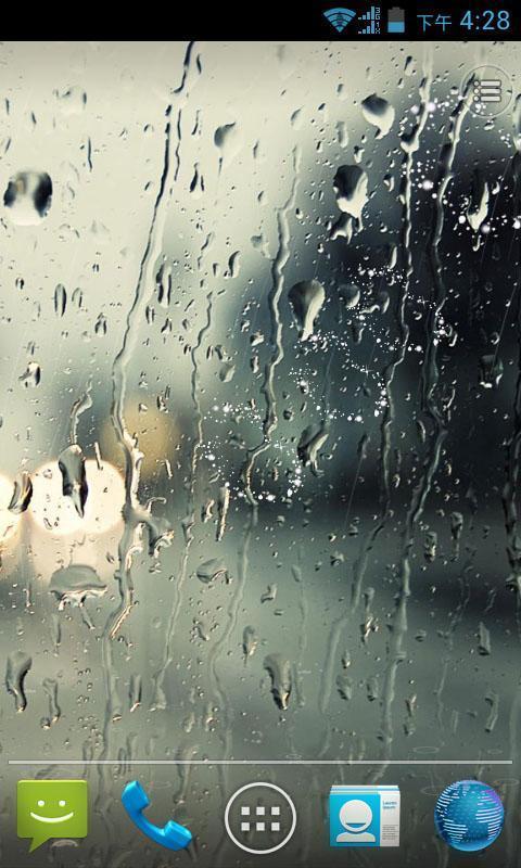 伤感文字动态_下雨的夜动态壁纸_360手机助手