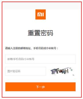 怎样解锁小米手机_红米手机怎样才能解锁 v118.com