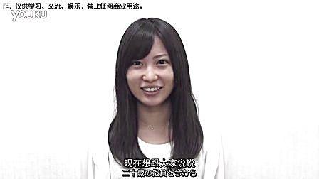 志田 未来 現在