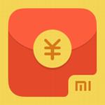 小米抢红包神器 V1.0.2 安卓版
