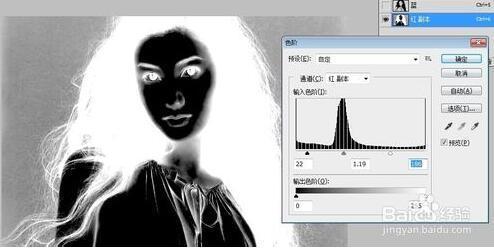 简单快速抠发丝的方法 - 静心池 - 贵州省静心池易学研究所
