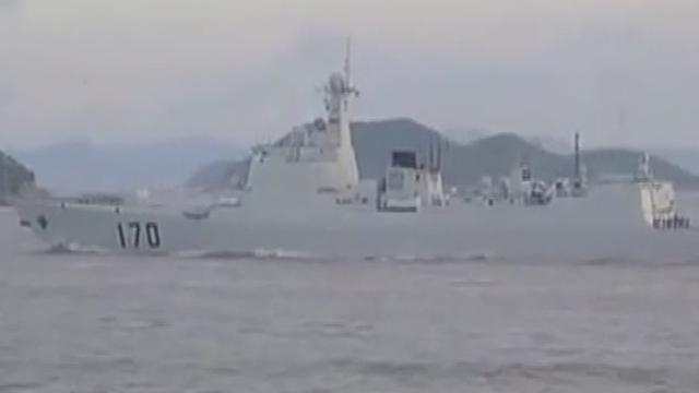 《军情解码》20170531海军052D又多一艘