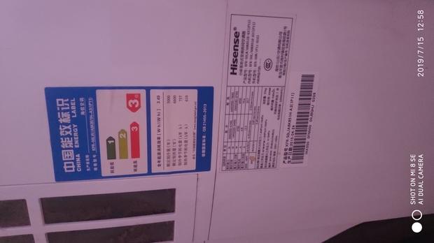海信空调24工作能用多少度电