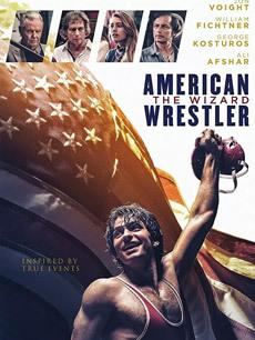 美國奇才摔跤手