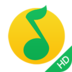QQ音樂HD