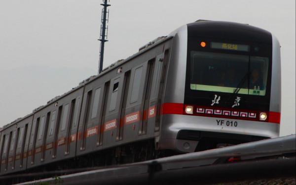 北京地铁时速多少
