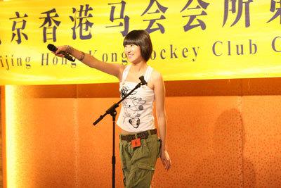 香港赛马会跑马地会所_北京香港赛马会会所