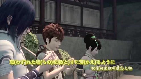 当侠岚遇上米津的Lemon,出人意料的搭配让小涟看了一遍又一遍