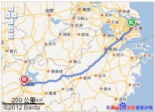 上海到江西南昌多少公里?