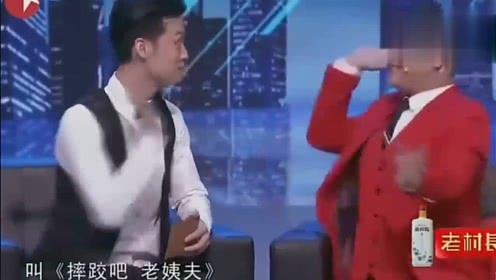 赵本山又一奇才徒弟,比宋小宝还要厉害,真是个天才