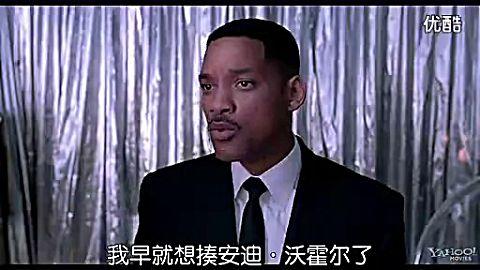黑衣人1优酷_360影视-影视搜索