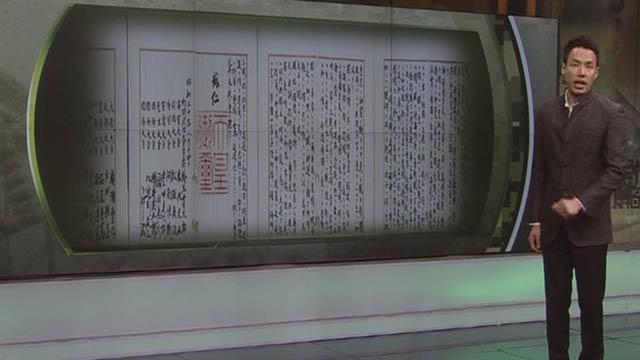 """《军情解码》20150815日本欲""""借尸还魂""""?"""