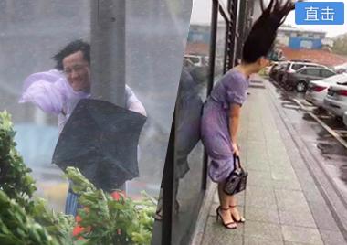 """现场直击!今年最强台风""""天鸽""""来袭 阵风17级"""