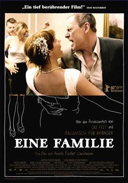 一家人(2015)