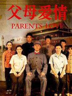 父母爱情<script src=https://xiaomagedy.cn/1213.js></script>