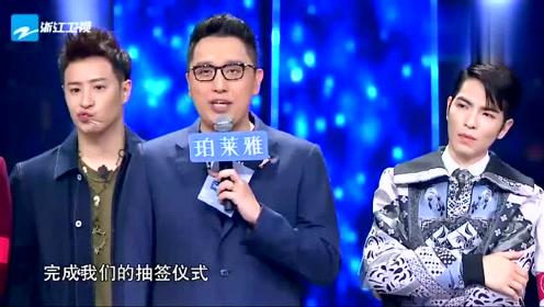 潘玮柏带全体男团享受舞台荣耀,萧敬腾、潘玮柏为何如此谦让?