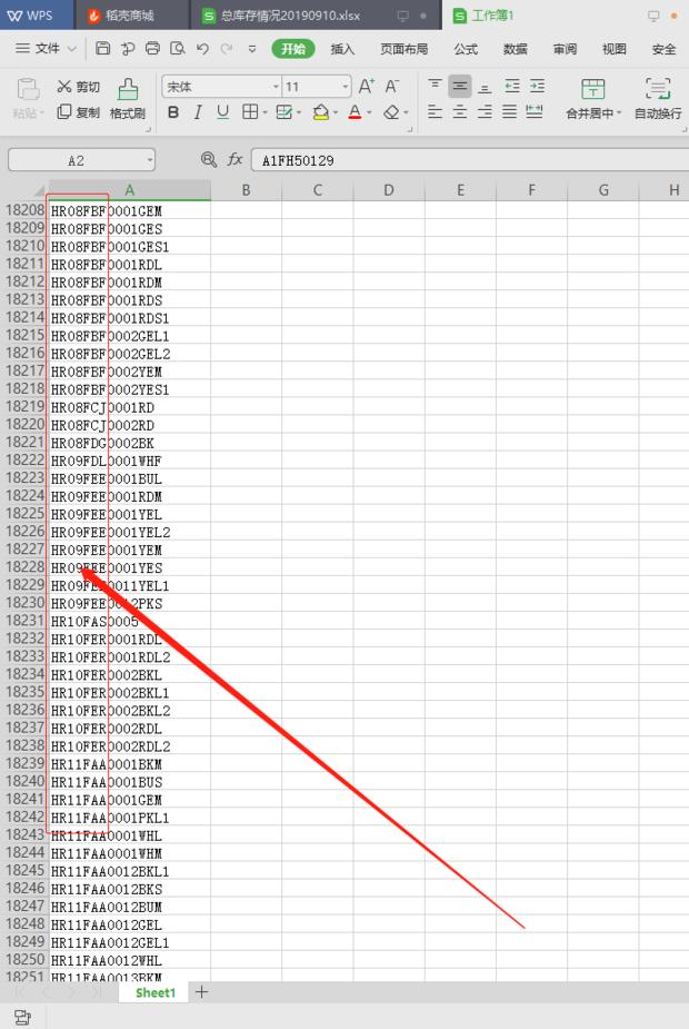 excel表格中如何提取大量数据的前缀?