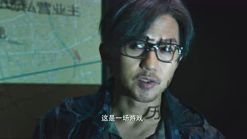 《心理罪之城市之光》神探预告 邓超再显影帝级演技