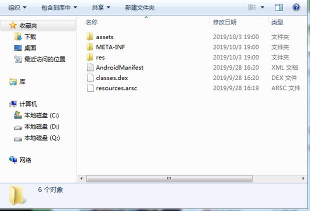 下载一个软件,压缩过的文件,打开怎么是这样