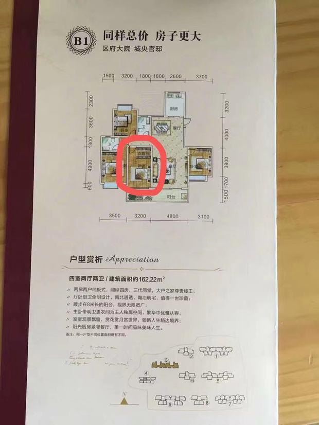 这个户型红圈内卧室比较长,怎么设计比较好,做小孩房好不好呢?