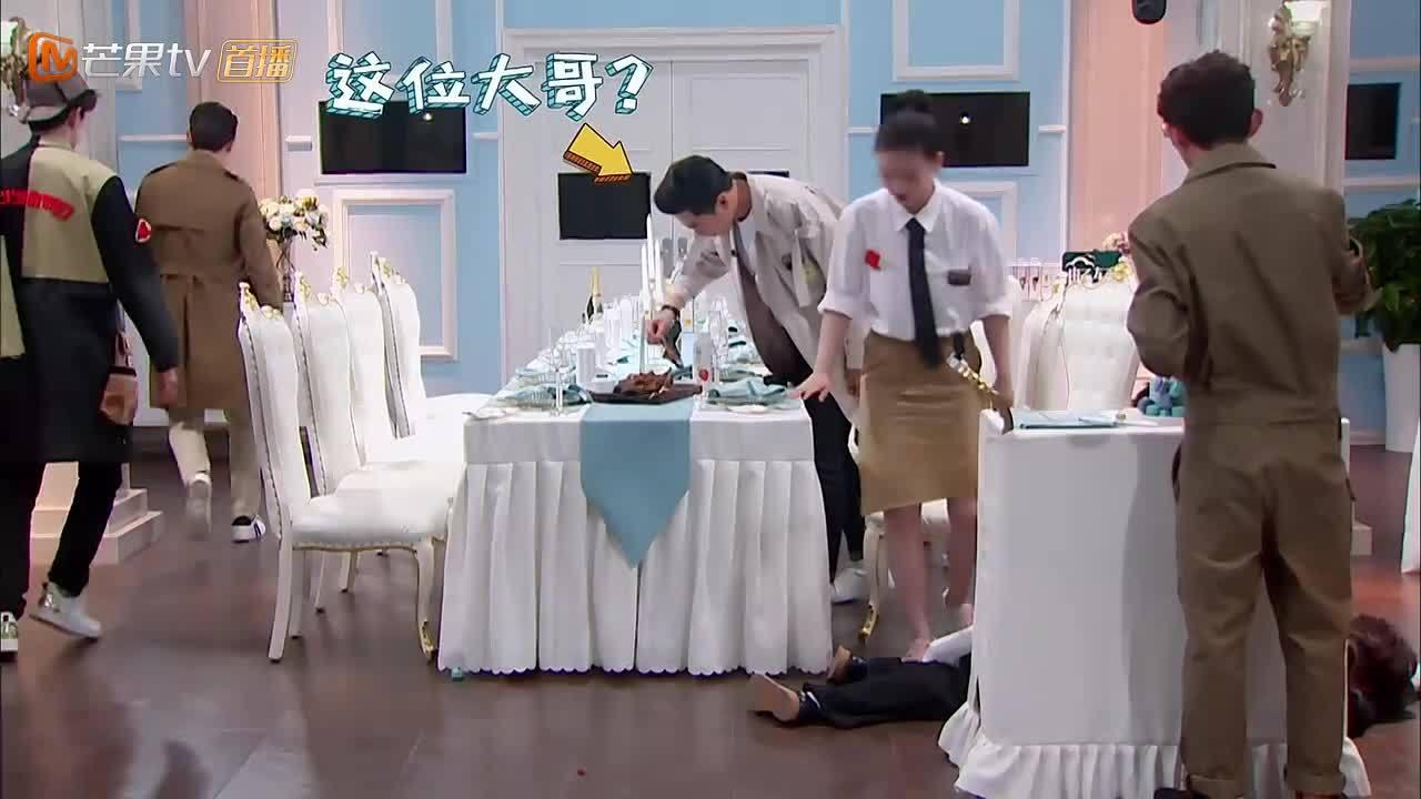 """张若昀cut:勇吃""""凶器""""!"""