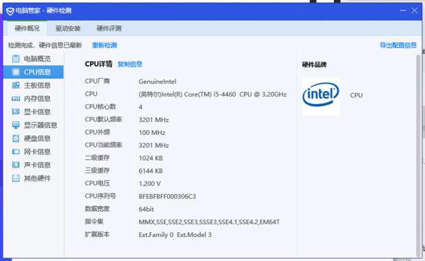 这电脑,现在值几毛钱了?