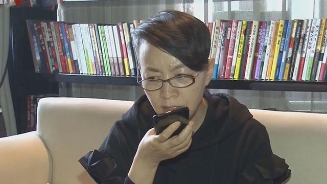 《每日文娱播报》20170412宋丹丹发飙?