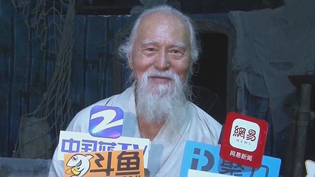 《每日文娱播报》20170825王德顺过招樊少皇