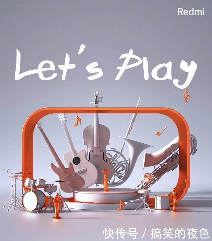 小米音箱play和redmi