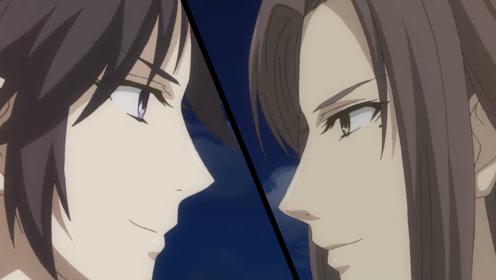 《帝王攻略》古风AMV:段白月!你可会一直帮我守护这江山?