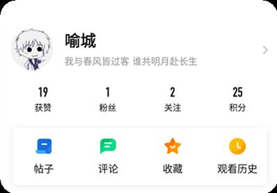 解决皮皮虾QQ微信登录问题(全网首发)