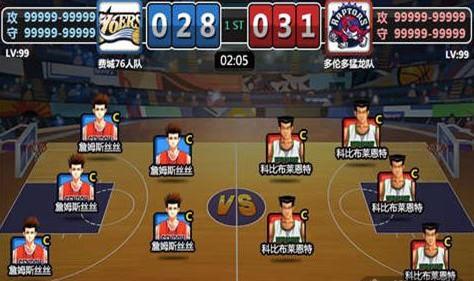 篮球争霸快速升级方法