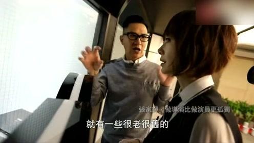张家辉向工作人员介绍鲁豫:这是老豫小姐,这普通话讲的!