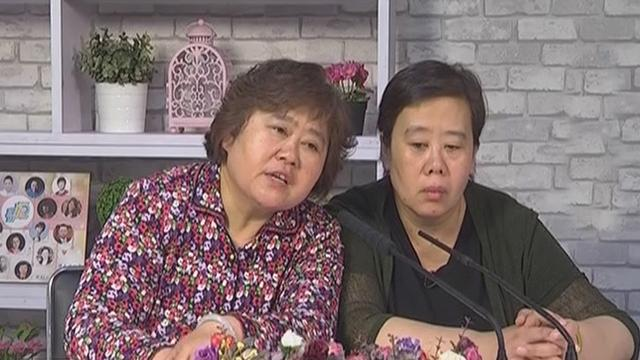 《谁在说》20170615寻回五十年的姐妹情(中)