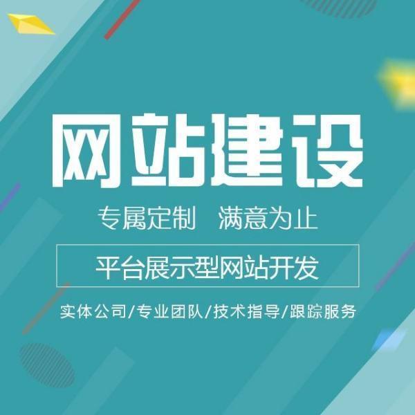 广州有哪些网站建设公司?