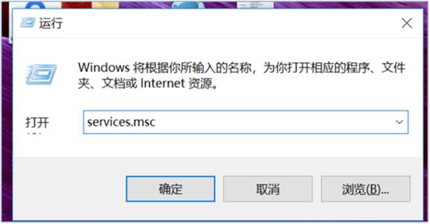 windows安全中心启动失败