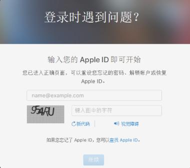 我的苹果六下载itunes后激活锁ID密码忘了怎么