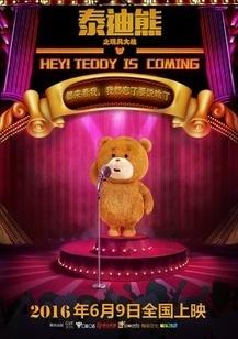泰迪熊之玩具大��