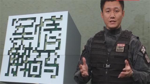 《军情解码》20151113 中国海军远航