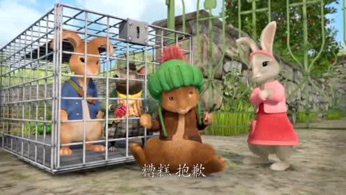 比得兔:比得兔想要通往本杰明的家里,需要怎样做呢