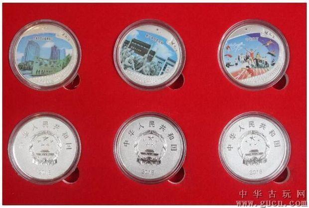 改革开放40周年纪念币是中国人民银行发行的吗(图1)