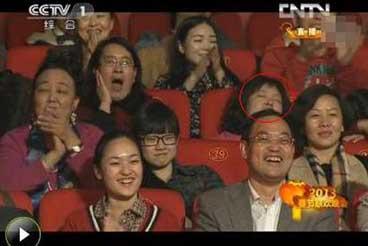 2013春晚台词_2013蛇年春晚-360新闻搜索