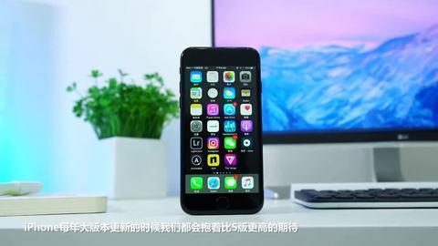 苹果7对比6plus,竟能声控滴滴打车